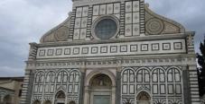 Екскурзия до Флоренция със самолет - 3 нощувки